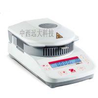 水分测定仪(0.01%/0.001G)SL1-MB27中西器材(zcx特价)