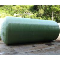河北玻璃钢化粪池 污水处理设备 环保化粪池现货供应