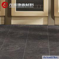 定制家用地板 加厚塑胶客厅耐磨防水地板