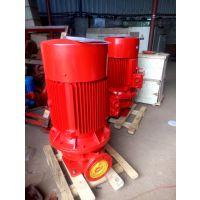 喷淋泵XBD15/40-80L/HY消防泵100kw消火栓泵价格