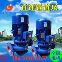 沐阳专业生产 立式管道泵 增压热水泵ISW40-200 高效节能