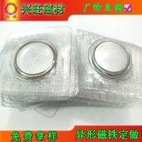 磁铁厂家直销透明22*2PVC隐形钕铁硼磁铁箱包服装磁扣