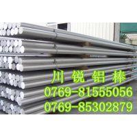5052铝合金棒 价格 5052铝合金棒 厂家