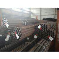 宝钢正品 SA210C锅炉管 国标25MNG锅炉管现货