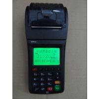 普洱公园游乐园刷卡收费机安装,临沧商超IC手持收费机热卖