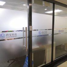 深圳科技园玻璃贴膜广告制作