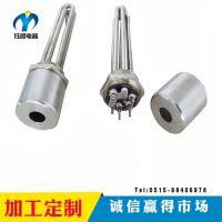 钰凯电器 非标定制专业生产防爆 液体气体 法兰加热棒 电加热管