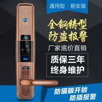 蓝盾品牌深圳指纹锁厂家 钢铸防盗型指纹密码锁 家用防盗锁