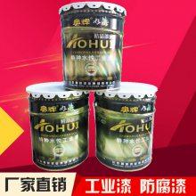 滁州25kg环氧富锌底漆说明书和价格