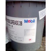 特卖 美浮28航空润滑脂 Mobilgrease 28 合成航空润滑油 全国免邮