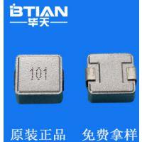 美磊代理|台湾美磊精密电流互感器 MMD-10DZ-SERIES-X2