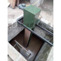 供应云帆立式安装重锤式撇油器