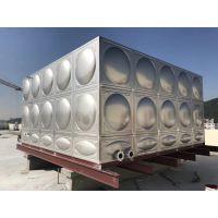广东金号生产销售公寓专用储水箱 定做批发不锈钢水箱 方型冷水箱