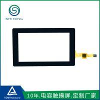 5寸电容式触摸屏 上海触摸屏厂家手持终端电容触摸屏