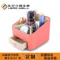 厂家时尚高端化妆品收纳盒化妆品展示盒批发定制