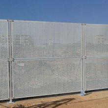 基地外围框架隔离板 中山冲孔网建设围挡批发 汕头工地专用冲孔板