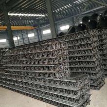 潮州市湘桥区TD1-70型钢筋桁架楼承板新型建材环保建材