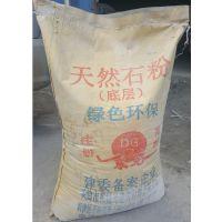 天津生产东光天然石粉厂家
