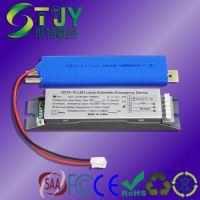 STJY-10全功率 led应急电源天花灯5W1.5H应急装置质保两年