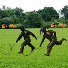 铸铜小朋友滚铁环雕像玻璃钢儿童推圈造型雕塑树脂古铜童趣小孩玩耍摆件现货公园园林小品