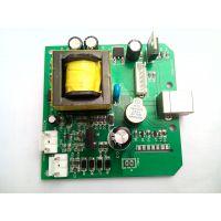 大功率可控调光电源控制板眼保仪电源驱动板 家电控制铝基板定制