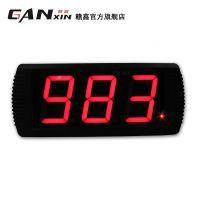 赣鑫GI3D-4R室内4英寸健身比赛天倒计时计数器学生提醒器定时器