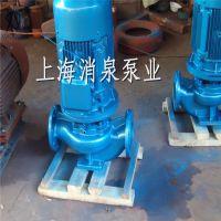 上海消泉:ISG65-200(I)A立式管道离心泵管道化工离心油泵单级自吸泵排污泵
