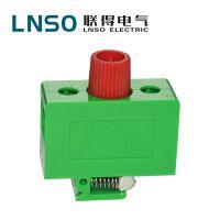供应联得LnsoJF5-2.5/RD熔断型接线端子