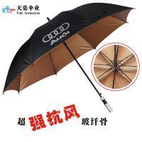 厂家热销超强抗风玻璃纤维高尔夫伞 高尔夫广告伞 高尔夫雨伞