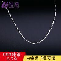 S999纯银瓜子链项链女锁骨链单链 满天星裸链足银链子玫瑰金黄金