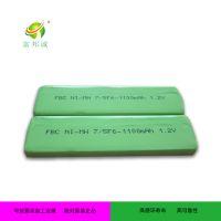 异型镍氢7/5F6 口香糖镍氢方形镍氢 玩具水表仪器议表CD机电池