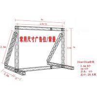 桁架舞台,优质桁架舞台厂家桁架供应