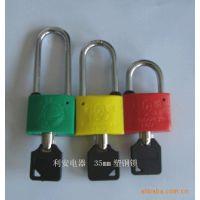 电力表箱锁 35MM铜制挂锁 电力器材