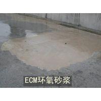 鄂州环氧砂浆和环氧彩砂的用途