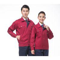 黄岛工作服采购|秋冬长袖工作服|专注品质工装