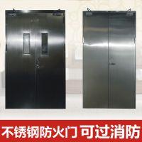 广东广州不锈钢防火门生产厂家定制304电房门