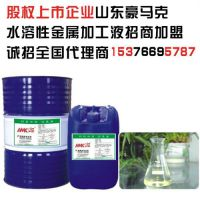水基防锈液韩(查看),滨州好的水基防锈液