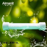 德国水管之PPR水管十大品牌