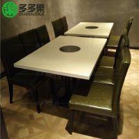 梁哥斑鱼火锅店餐桌椅生产厂家 现代中式大理石电磁炉火锅桌子