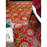 白云区地毯清洁公司专业消毒除菌办公室洗地毯公司