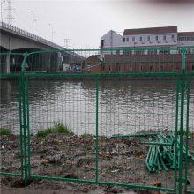 河道防护网 双边丝护栏网 圈地养殖网