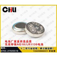 电池直供高品质1.5V无汞环保AG10/LR1130电池