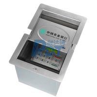 银行 医院 汽车站窗口专用RDT-1000不锈钢收银槽钱槽