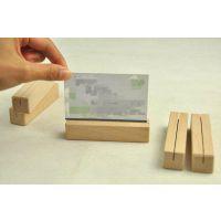 名片台历木底座台历底座 个性实木照片明信片支架日历木支架