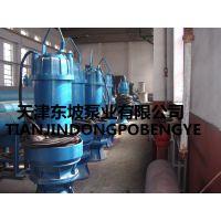 供水设备-天津潜水污水泵-潜水轴流泵选型报价