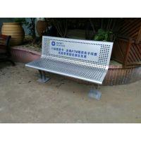 户外休闲椅厂家批发 不锈钢休闲椅 室外钢结构公园椅
