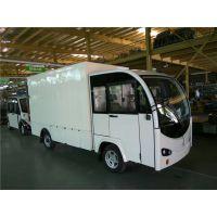 供应电动厢式货车/自卸式四轮电动车/好力2座双开门搬运车