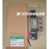 AG41-02-2-02EA-AC110V日本CKD电磁阀一级代理