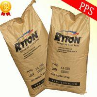 PPS雪佛龙菲利普斯R-4-230NA现货供应 高强度 阻燃聚苯硫醚