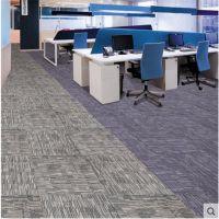 淮滨县办公室地毯供货厂家 hb-8系列 宾馆客房地毯厂 供应